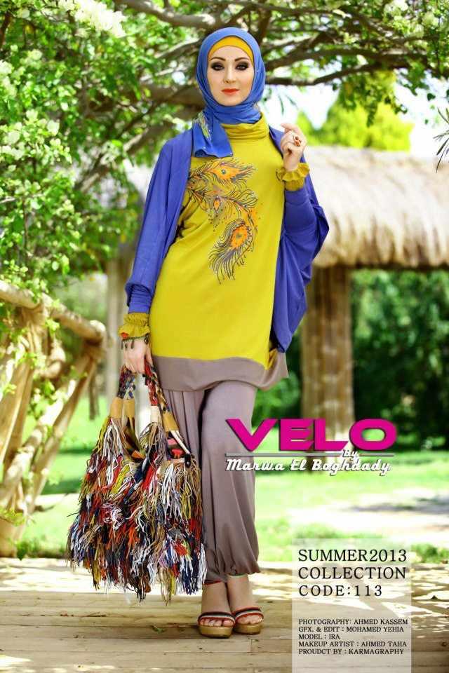 صورة ملابس بنات محجبات كاجوال صيف 2017