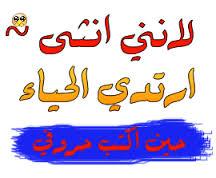 صورة القاب اسلامية للبنات