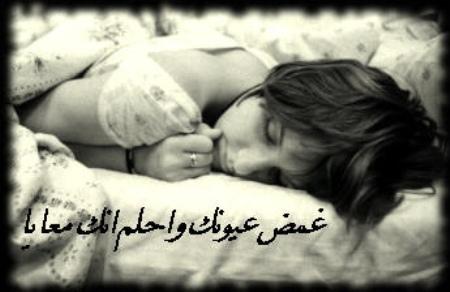 صورة اجمل مسجات تصبح على خير للحبيب