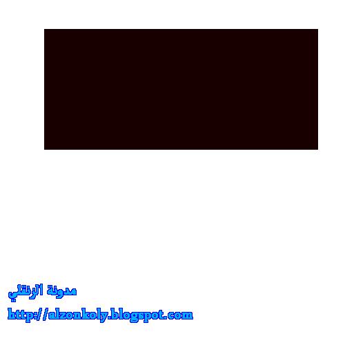 صورة اسماء مستعارة اسلامية للبنات للفيس بوك