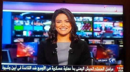 صورة مذيعات قناة العربية الحدث