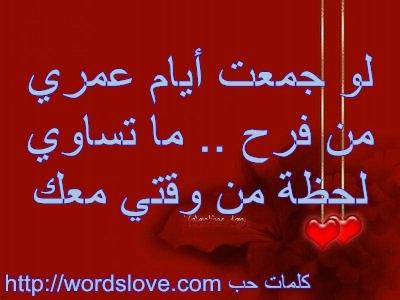 صورة كلام حب من القلب