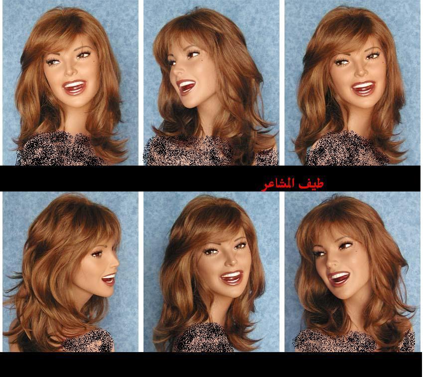 صورة اسماء الوان صبغات الشعر بالصور