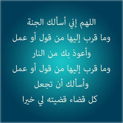 بالصور صور دينيه روعه 20160606 85