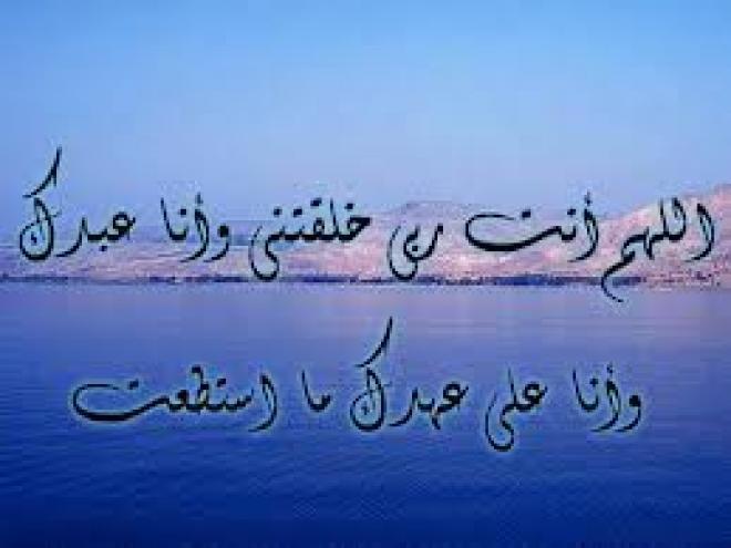 بالصور صور دينيه روعه 20160606 86