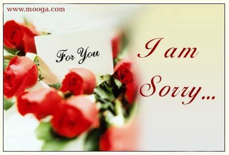 صورة صور اعتذار وندم للحبيب