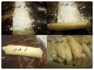صورة شهيوات حلويات رمضان بالصور