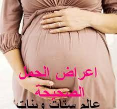 صورة بروز حلمت الثدي من علامات الحمل