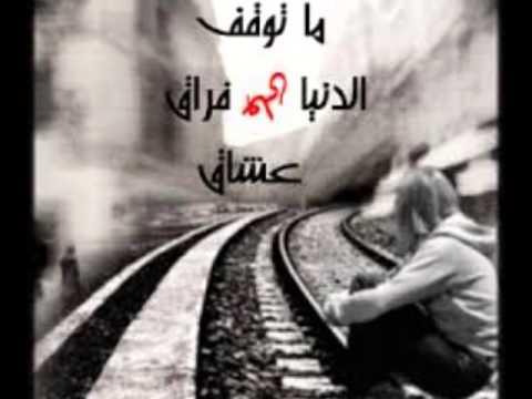 صورة شعر فراق حزين