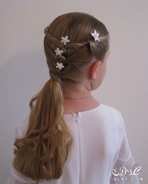 صورة اجمل تسريحات الشعر للاطفال 2017