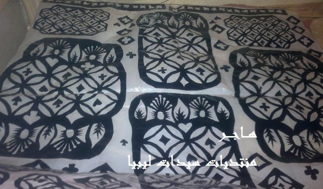 صورة لصقة حنة طرابلسية