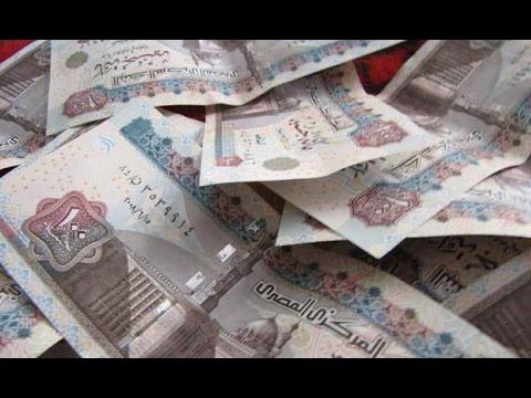 صورة ماهو تفسير اعطاء النقود الكثيرة في الحلم