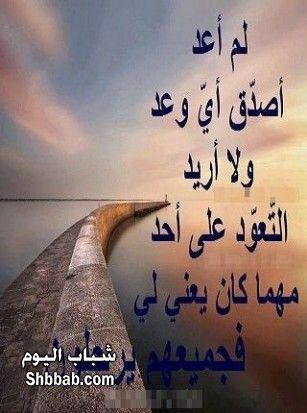 صورة رسائل عتاب للحبيب