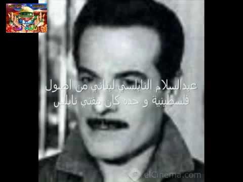 صورة ممثلين مصريين قدامى رحلوا