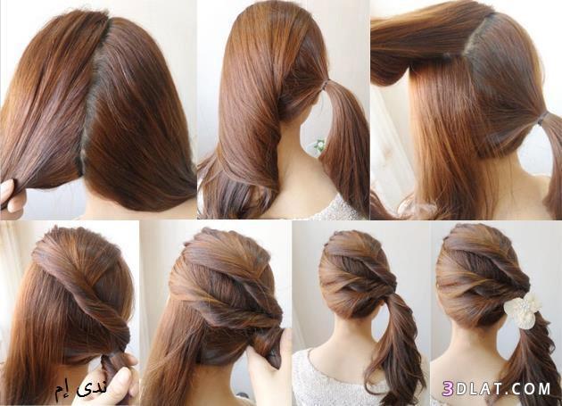 صورة كيفية عمل ضفائر الشعر بالصور
