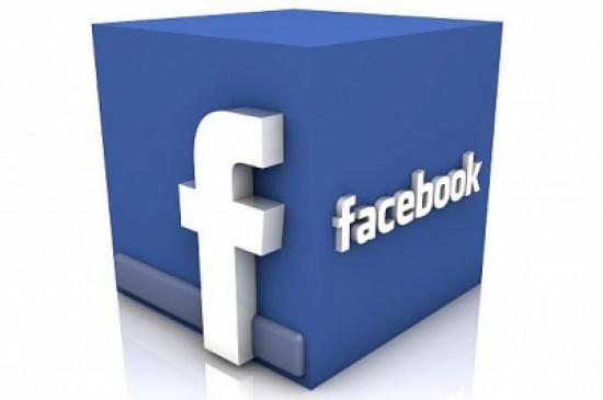 صور صورة شعار الفيس بوك
