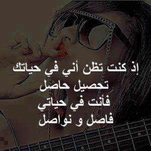 صورة صور حب عن الغيرة ف البنات