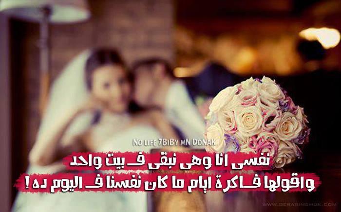 صورة احلى صور كلام جميل حب
