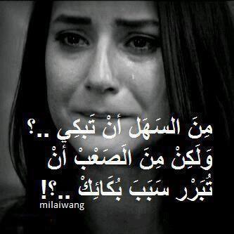 صورة اجمل صور بنات حزينة