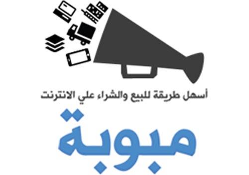 صورة اقسام موقع للاعلانات المبوبة