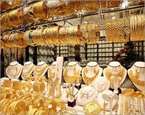 صورة مشروع الذهب الصيني