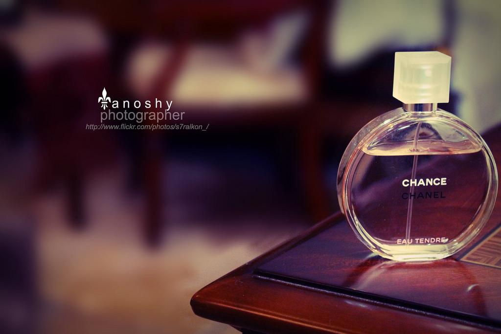 صورة رائحة عطرك جميلة
