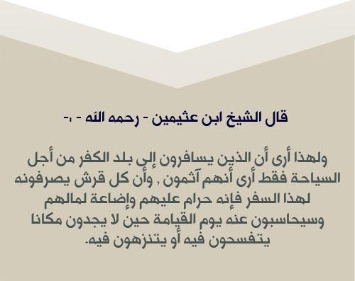 صورة قيم ايمانية و اسلامية