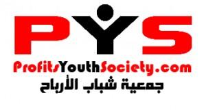 صورة جمعيه شباب الارباح
