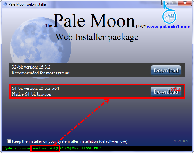 صورة اضفاات متصفح pale moon