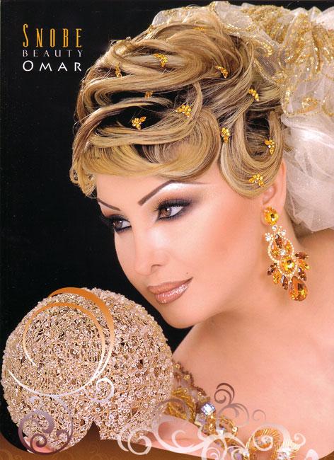 صورة ميكب لبنانى عرايس