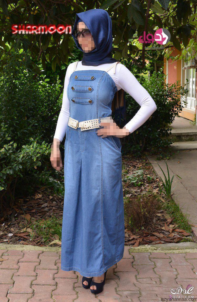 صورة فساتين جينز للمحجبات