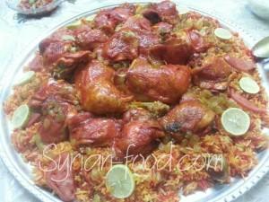 صورة طريقة عمل مندي الدجاج على الطريقة السورية