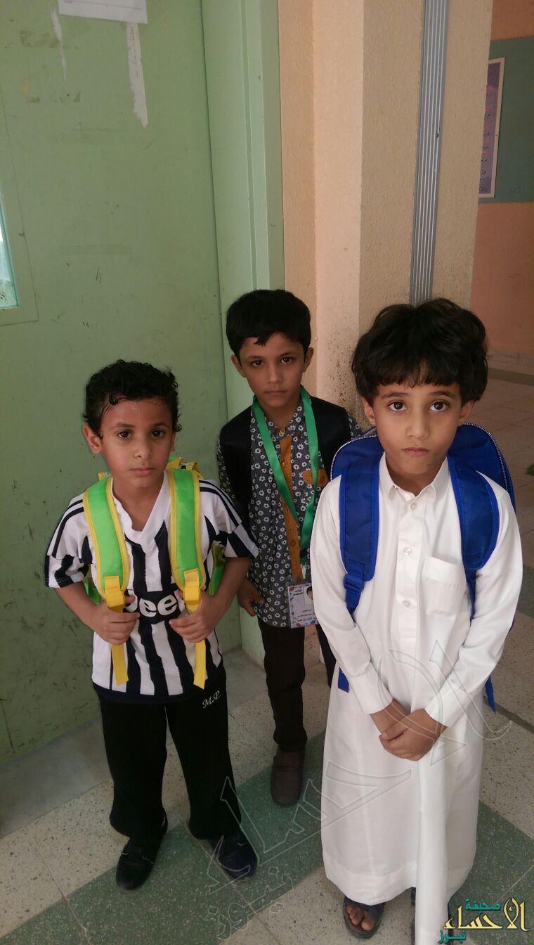 صورة مدرسة الحارث بن هشام الابتدائية بالاحساء