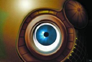 صور علامة خروج العين من الجسم صوار