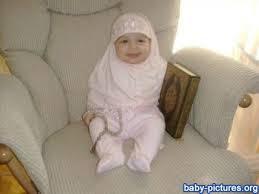 صورة اسماء بنات مسلمة