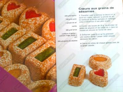 صورة حلويات جافة بن بريم