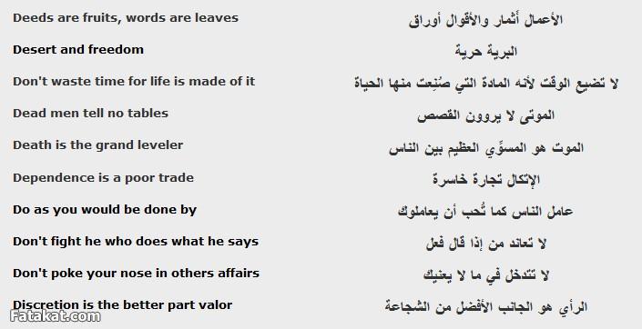 صور حكم مؤثرة بالانجليزية مترجمة للعربية