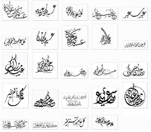 تحميل لغة اردو