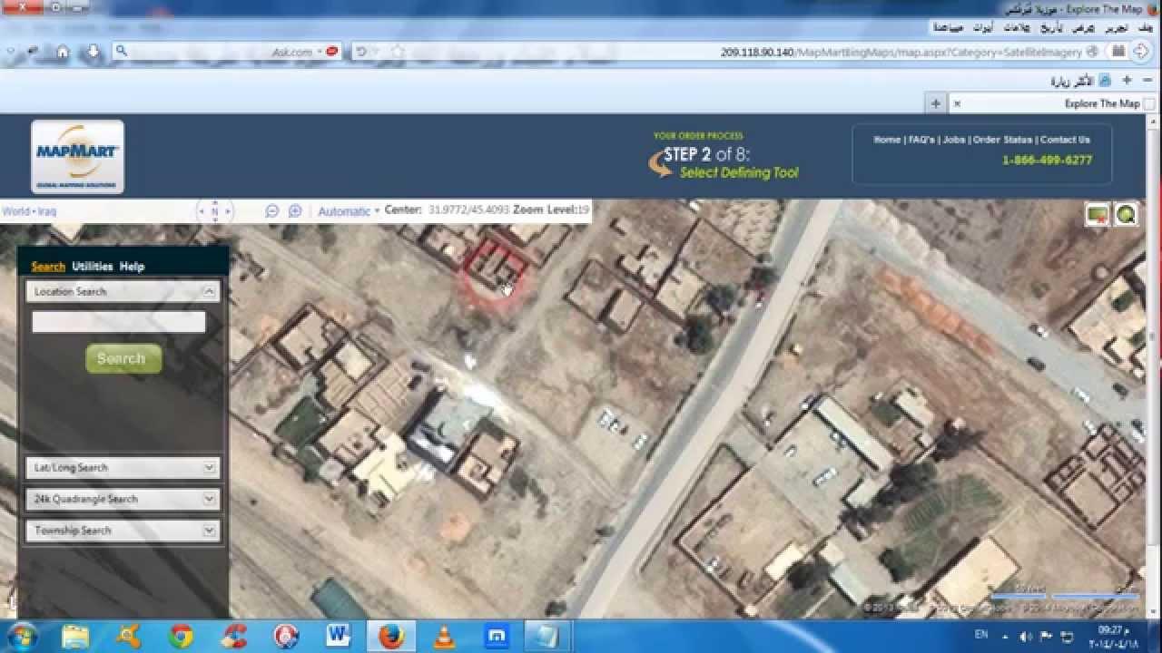 طين طازج كريم سخي تحديد موقع المنزل عن طريق القمر الصناعى Dsvdedommel Com