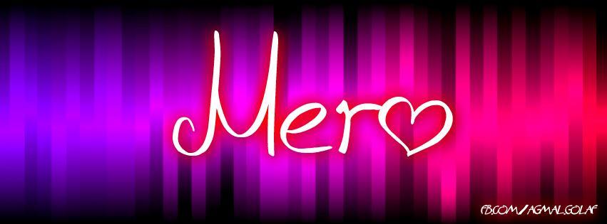 صور اسماء بنات للفيس بوك بالانجليزي