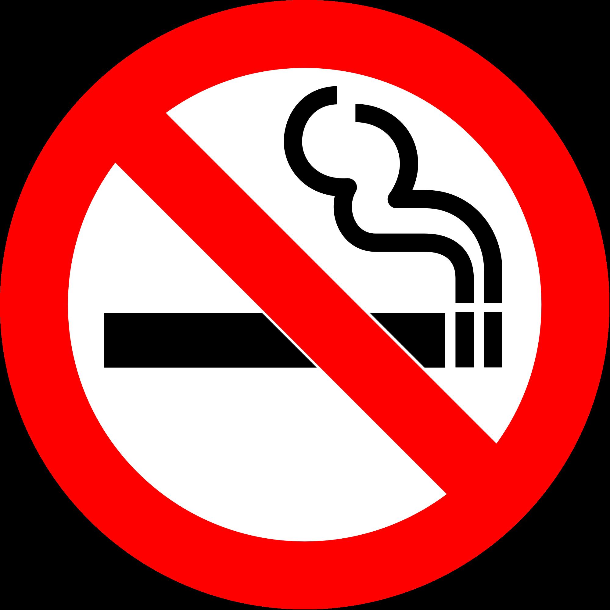 صورة موضوع عن اضرار التدخين