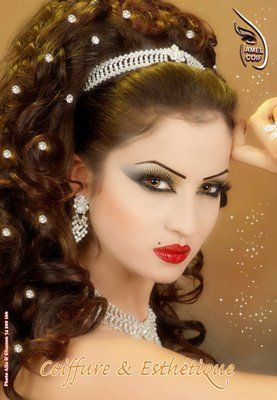 صورة صور عرايس الخليج