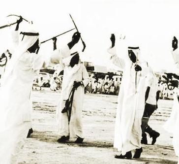 صورة صور قديمة العيد