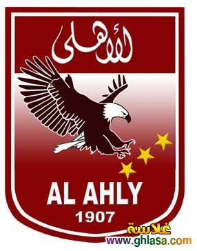 صور شعار النادي الاهلي احلى بنات