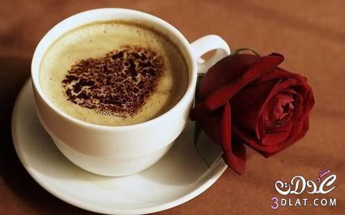صورة صور لفنجان قهوة روعه