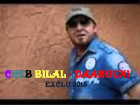 صورة اغنية شاب بلال واعرةدعوتبا كلمات