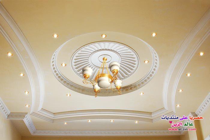 صور صور ديكور الجبس اسقف