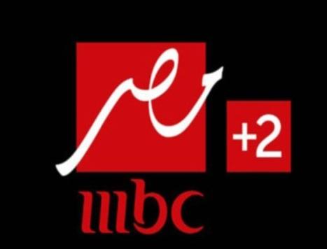 صورة حل مشكلة تردد قناة mbc مصر 2
