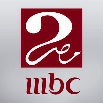 صورة تردد قناة ام بي سي مصر 2 2019