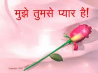 صور كلمة بحبك بالهندي